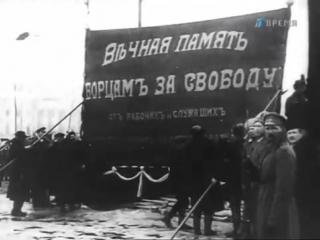 Вставай, поднимайся, рабочий народ! Русская Марсельеза - фильм Октябрь