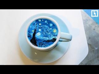 Кофейный Ван Гог и котики из молочной пенки