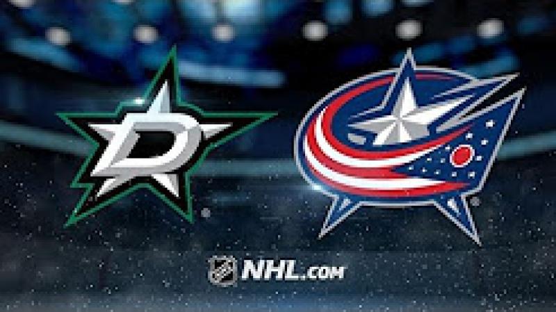 НХЛ - регулярный чемпионат. Коламбус Блю Джекетс - Даллас Старз - 2:1 Б (1:0, 0:0, 0:1, 0:0, 1:0)
