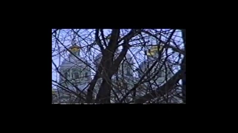 Пророк Санбой - Трава Весны ( Клип ) 1995