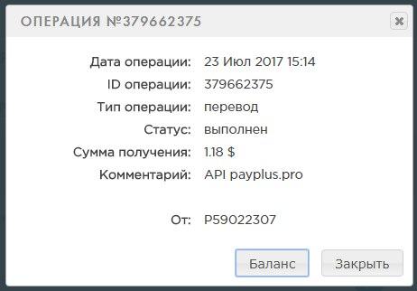 https://pp.userapi.com/c841626/v841626173/c49a/CZNbFWp8NLk.jpg