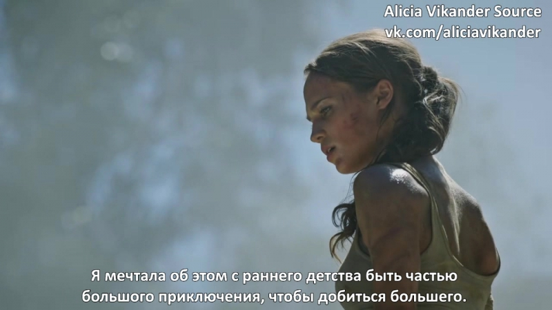 «Tomb Raider: Лара Крофт» (2018): Видео со съёмок 1 (русские субтитры)