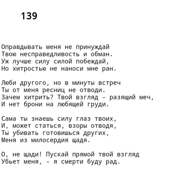 Фото №456239573 со страницы Юлии Урбан