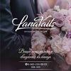 LANAVAITS | Организация свадьбы в Томске