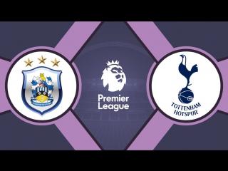 Хаддерсфилд 0:4 Тоттенхэм | Английская Премьер-Лига 2017/18 | 7-й тур | Обзор матча