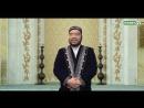 Хадис дня / Лучший из сыновей Адама (мир ему) в Судный день / Максатбек Каиргалиев