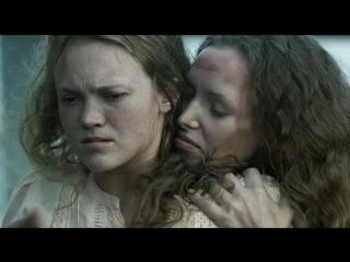 Взаперти или Малолетка 2 (2017) Трейлер