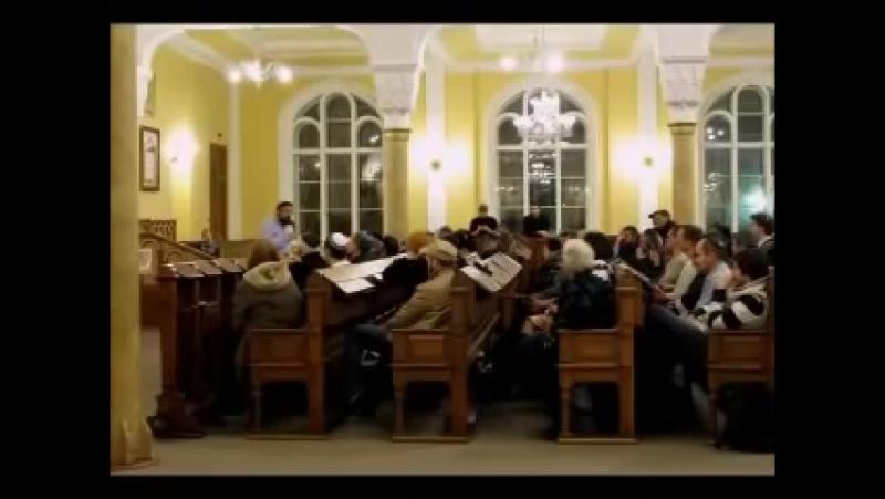Христианство, Ислам, Иудаизм - отрывок лекции в С-Петербургской хоральной синагоге
