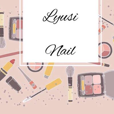 Lusi Nail