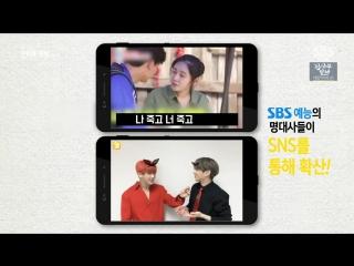 [RAW|VK][30.12.2017] MONSTA X VCR CUT @ SBS Entertainment Awards