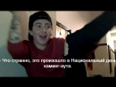 10 YEARS OF SIN   10 ЛЕТ ГРЕШЕНИЯ   [Rus sub]