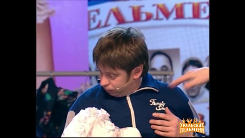 Сериал Уральские пельмени 1 сезон серия смотреть онлайн бесплатно