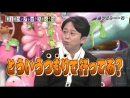 Ame ta-lk (2013.12.05) - 1st My Inferiority Complex (第1回 コンプレックス語ろう会)