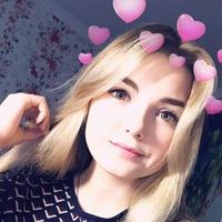 Юлия Гудемчук, 16 лет, Житомир, Украина