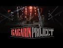 Кавер-группа GAGARIN project Сочи/Москва - Promo