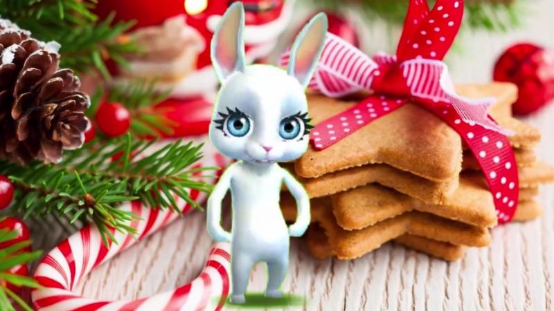 Zoobe Зайка Задорное поздравление с Рождеством!