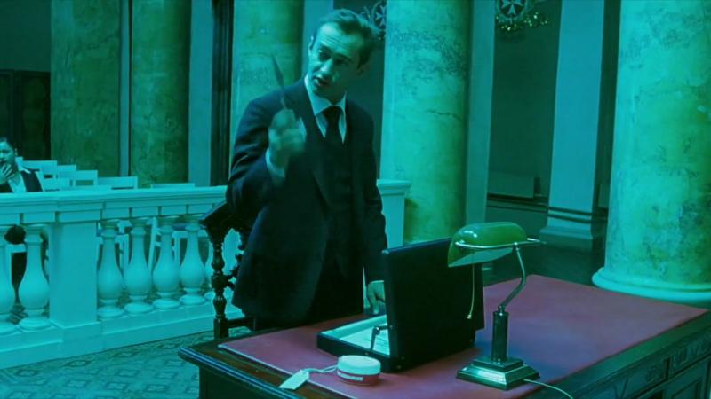 Небесный суд (2012) Фильм