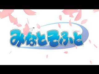 Maji de Watashi ni Koishinasai! - VN Opening