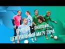 Прилука - Shadows LIVE!