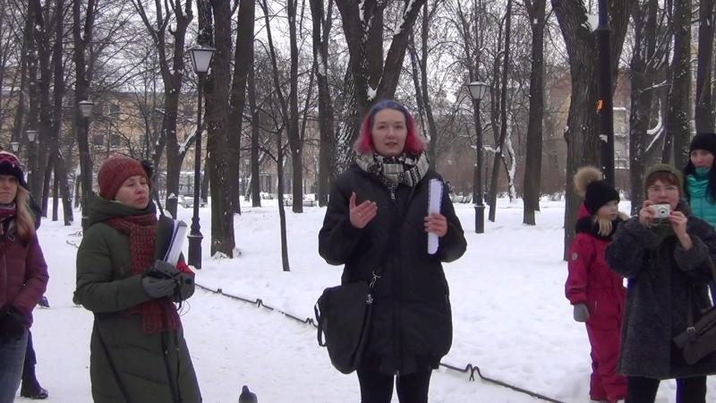 Зоозащитный митинг в Петербурге семнадцатого февраля.