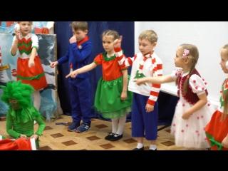 How the Grinch stole Christmas. Little Stars Christmas Play - 2017