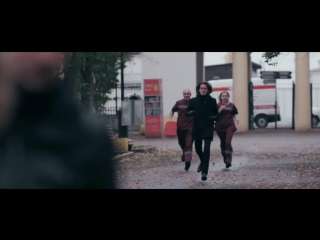 Поможет кто-то другой (видео от МЧС РФ)
