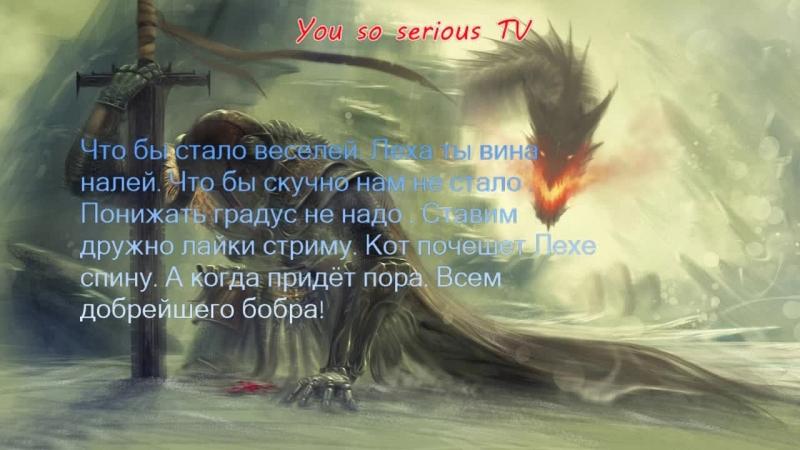 The Elder Scrolls Online. В печале по ютубу :D PVE/PVP 18.02.2018