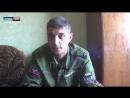 Гиви о войне мире республике армии и Украине