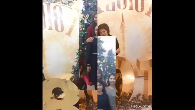 Корпоративка Ресторан Ержан Новый год🐕 2018