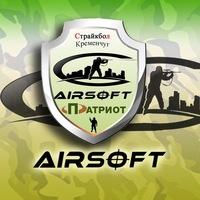 airsoftpatriot