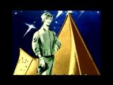 Нож для Frau Muller - Лучшая девушка в СССР (2000)