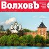 ПРОВИНЦИЯ. РУ. Великий Новгород