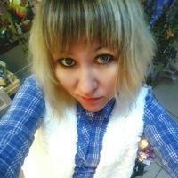 Ирина Рябцова