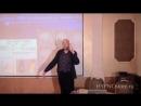 Жан Беккио, профессор (Jean Becchio) - фрагмент доклада Активация внимания и сознания