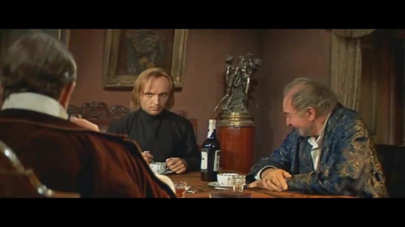 Братья Карамазовы - Фрагмент (1968)