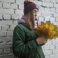 Настя Бутяева, 15 лет, Чапаевск, Россия