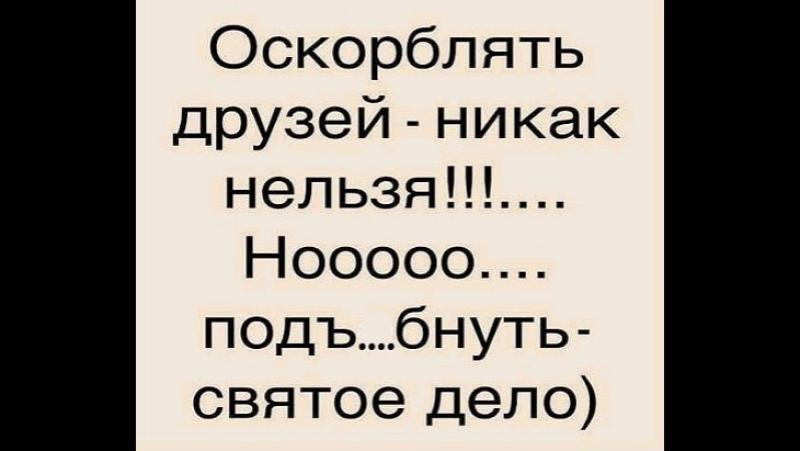 Блохин