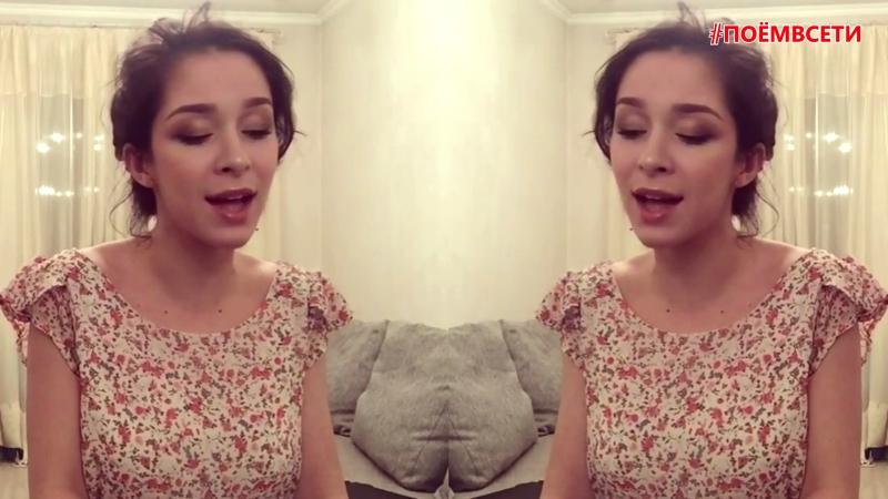 Мот - Когда исчезнет слово (cover by Карина Эвн),красивая милая девушка классно спела кавер,поёмвсети,хорошо поёт,красивый голос