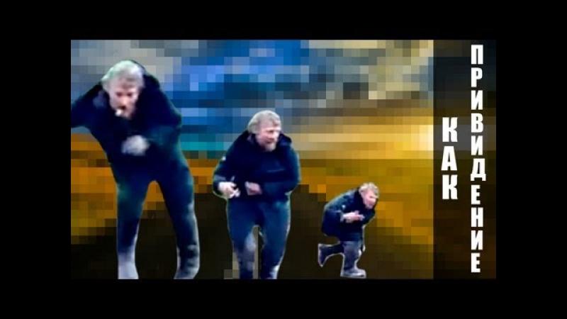 Бомж-Joe Stranger - Catwalk Assassin