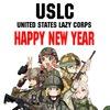 Корпус Разгильдяйской Пехоты СШЛ (USLC)