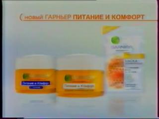 staroetv.su / Анонс и реклама (Первый канал, 13.02.2005) (1)