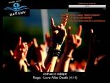 Radio НаплыВ  Рок, метал, фолк, альтернатива