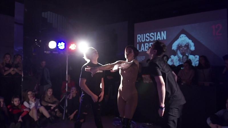 RL2017 I RUSSIAN LABEL_STARS' AND STATEMENTS' I ANNA PANDORA