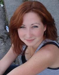 Татьяна Седнева
