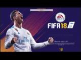 FIFA 18 (Алекс Хантер) 3 Глава: Новая галактика