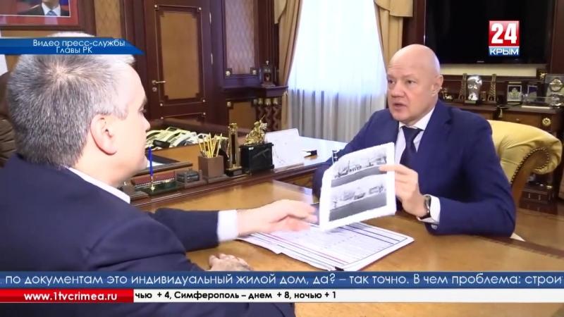 Сергей Аксёнов анонсировал отставки в Службе государственного строительного надзора Крыма