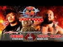 Tetsuya Naito(с) vs. Michael Elgin Match for the IWGP IC Title
