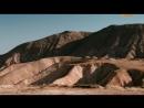 BBC. Расшифрованные сокровища (Сокровища мира) / Treasures Decoded / S. 3. 04. Карта сокровищ Мёртвого моря (Секреты Медных свит