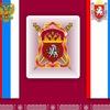 Крымское окружное казачье общество