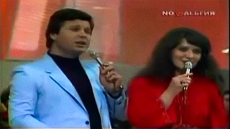 До свидания, Москва' Лев Лещенко, Татьяна Анциферова 1980 HD2